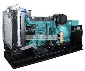 Kusing Vk35000 50Hz Three Phase Water-Cooling Diesel Generator pictures & photos