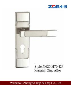 Morden Zinc Alloy Hardware Lock (Y625 H70-KP)