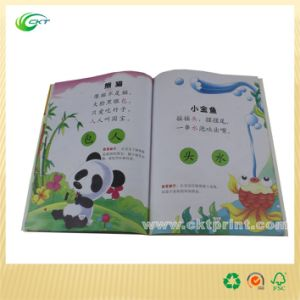 Perfect Binding for Children Book Printing, Comic Book L (CKT-BK-1107)