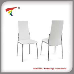 High Quality Modern Beauty White Elegant Leather Dining Chair (DC018) pictures & photos