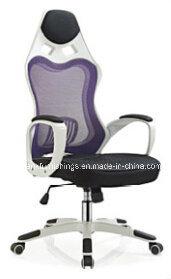 Plastic Frame Officer Swivel Chair