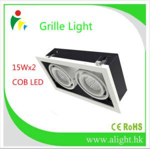 LED Spotlight, Aluminum Alloy Ceiling Light, LED Office Grille Light 15wx2 COB