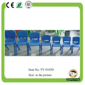 2017 Kindergarten Plastic Chair (TY-9165D) pictures & photos