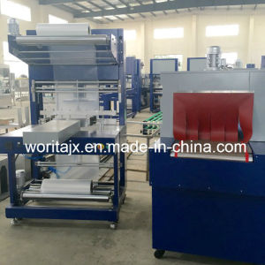 Semi-Auto PE Film Wrapping Machine (WD-250A) pictures & photos