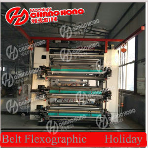 Printed Nonwoven Fabric Flexo Printing Machine (belt drive) pictures & photos