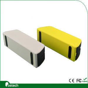 Chinese Cheap Wireless USB Smallest Magnetic Card Reader Msr09 pictures & photos