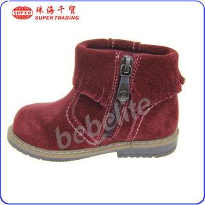 The Fashion Kids Boots (B142294)