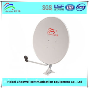 75cm Cm Ku Band 75cm Satellite Dish Antenna with 500hours Salt Spray pictures & photos