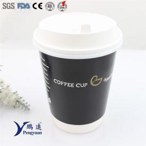 Disposable Double Wall Insulation Hot Coffee Paper Cups pictures & photos