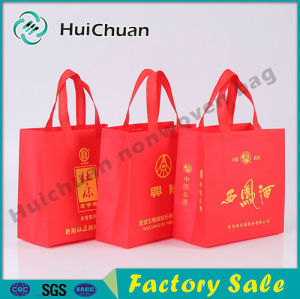 Ultrasonic 3D Bag Laminated PP Non Woven Bag pictures & photos