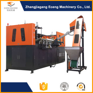 Hot Sale Full Automatic Blowing Machine Pet for Bottle 500ml, 550ml, 600ml, 750ml, 1L, 1.5L, 2L pictures & photos