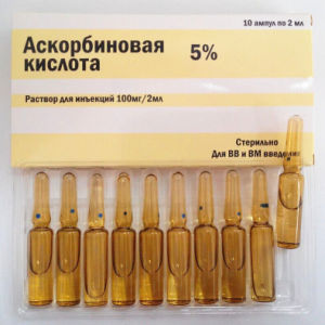 Ascorbic Acid Injection, Vitamin C Injection pictures & photos