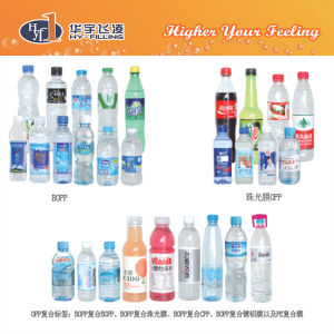 Hy- Filling PVC Labeler Equipment pictures & photos
