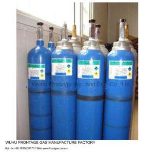 china medical grade gas cylinder nitrous oxide n2o china hospital grade medical. Black Bedroom Furniture Sets. Home Design Ideas