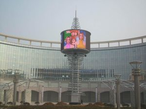 Outdoor LED Display Round Screen China RGB P6 LED Sign