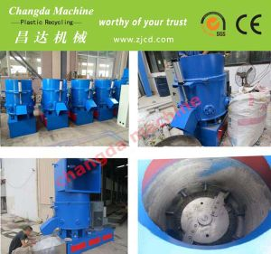 LDPE Agglomerate Machine pictures & photos