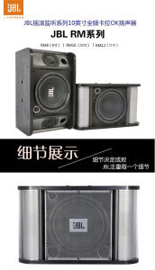 Jbl PRO 10 Inch Speaker pictures & photos