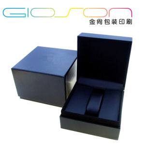 Paper Board Gift Packaging Box/ Watch Packing Box pictures & photos