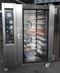 Countertop Steam Infrared Convection Oven  (ZMR-8D) pictures & photos