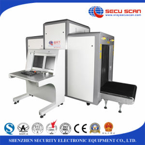 Security Inspection Equipment, X Ray Baggage Screening Equipment pictures & photos