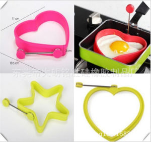 Silicone Fried Egg Mold for Cooking pictures & photos