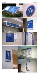 Aluminum Sections Signs Success Stories pictures & photos