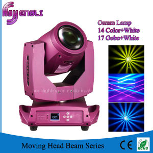 150W Moving Head Beam Stage Lighting for Concert (HL-150BM) pictures & photos