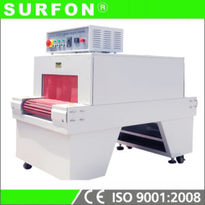 Fully-Auto Wrapping Machine Shrink Tunnel pictures & photos