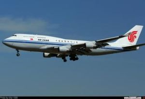Air Freight From Shenzhen China to Roma Italy
