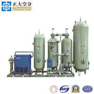 Gas Generator for Chemical