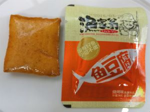 Fish Tofu Barbecue Flavors pictures & photos