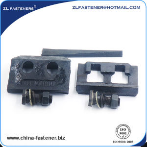 China Factory Supply Railway Clamp with Good Quality