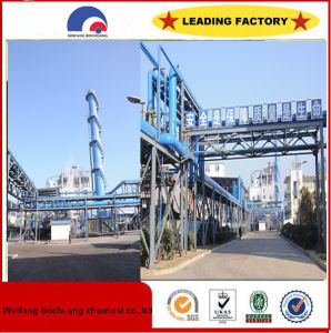 China Top Selling 99.5%Min Ammonium Chloride pictures & photos