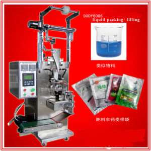 Automatic Liquid Measuring and Packing Machine for Milk and Vinegar pictures & photos