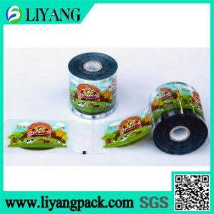 Customer Design, Heat Transfer Film for Food Container pictures & photos