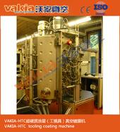 Drill Coating Machine (HTC-600)