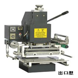 Manual Bronzing Machine with High Quality pictures & photos