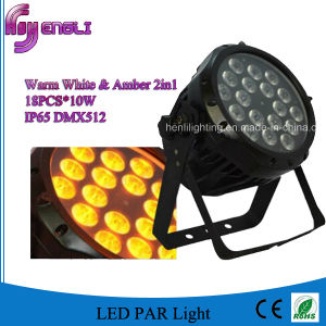 180W 2in1 Waterproof LED PAR Light (HL-027) pictures & photos