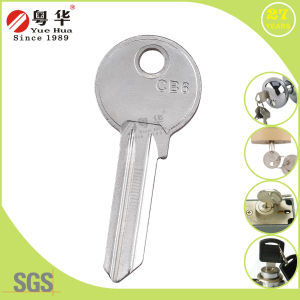 Factory Price Brass Cupronickel House Key Blank