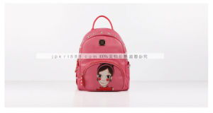Xy9901. PU Bag Backpack Women Bag Fashion Bag Shoulder Bag Ladies Bag Designer Handbags pictures & photos
