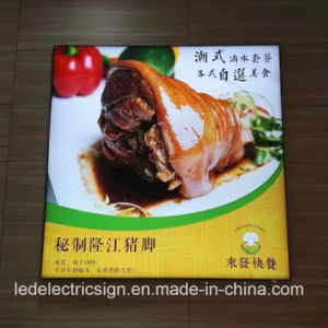 High Brightness LED Acrylic Box for Advertising Billboard pictures & photos
