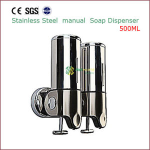 Liquid Soap Dispenser Auto Soap Dispenser Automatic Soap Dispenser pictures & photos