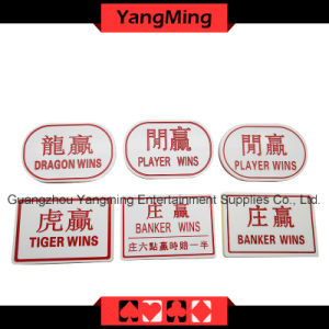 Acrylic Baccarat Casino Marker Big One (YM-DB04) pictures & photos