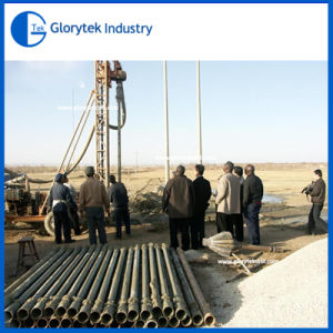 50m-150m Small Water Well Drilling Rig pictures & photos
