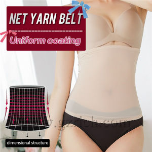 Stealth Gauze Thin Abdomen Belt Body Underwear pictures & photos