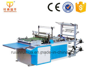 Fully Automatic Plastic T-Shirt Bag Making Machine pictures & photos