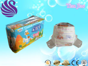 New Products Nice Wholesales Baby Diapers Manufacturers China Supplier pictures & photos