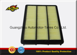 Favorable Price HEPA Filter MD603446 Air Filter for Mitsubishi pictures & photos