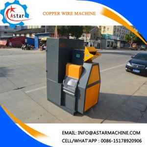 Mini Copper Wire Granulator for Sale pictures & photos