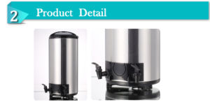 Stainless Steel Outer Alumium Inner Coffee Dipenser with Faucet (WSDS) pictures & photos